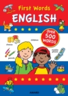 Image for First Words: English