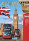 Image for London-Russian