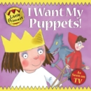 Image for I want my puppets!