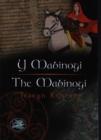Image for Cyfres Cip ar Gymru / Wonder Wales: Y Mabinogi / The Mabinogi