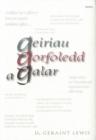 Image for Geiriau Gorfoledd a Galar