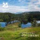 Image for Beatrix Potter's Lake District