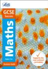 Image for GCSE maths higher  : new 2015 curriculum: Revision guide