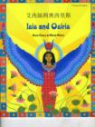 Image for Isis and Osiris