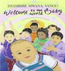 Image for Welcome to the world, baby