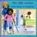 Image for Nita goes to hospital