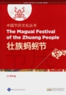 Image for The Maguai Festival of the Zhuang People
