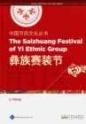 Image for The Saizhuang Festival of Yi Ethnic Group