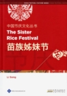 Image for The Sister Rice Festival