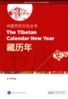 Image for The Tibetan Calendar New Year