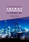 Image for Study on the Path of Energy Cooperation in Northeast Asia