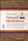 Image for Tibetan meditation  : practical teachings and step-by-step exercises on how to live in harmony, peace and happiness