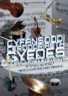 Image for Cyfansoddi Cerddoriaeth Gyfoes - Canllaw i Fyfyrwyr