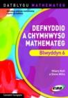 Image for Datblygu Mathemateg: Defnyddio a Chymhwyso Mathemateg Blwyddyn 6