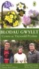 Image for Blodau Gwyllt Cymru ac Ynysoedd Prydain
