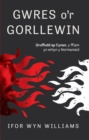 Image for Gwres o'r gorllewin