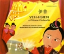 Image for Yeh-hsien
