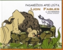 Image for Lion fables