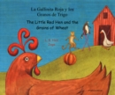 Image for LITTLE RED HEN GRAINS OF WHEAT SPANISH