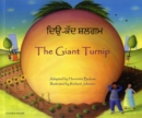 Image for The Giant Turnip Panjabi & English