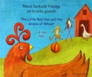 Image for THE Little Red Hen and the Grains of Wheat (English/Latvian)
