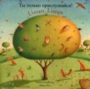 Image for Listen, Listen (English/Russian)