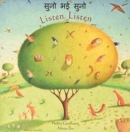 Image for Listen, Listen in Hindi and English