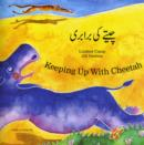Image for Keeping Up with Cheetah in Urdu and English