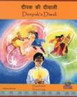 Image for Deepak's Diwali in Hindi and English