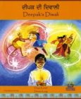 Image for Deepak's Diwali in Panjabi and English