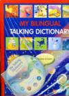 Image for RPEN DICTIONARY BOOK CD ROMANIAN
