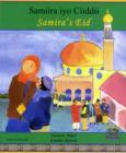 Image for SAMIRAS EID SOMALI AND ENGLISH