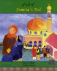 Image for SAMIRAS EID URDU