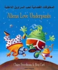 Image for Aliens Love Underpants in Arabic & English