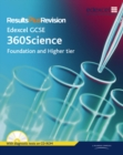 Image for Edexcel GCSE 360science  : with diagnostic tests on CD-ROM