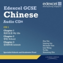 Image for Edexcel GCSE Chinese Audio CD Pack