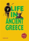 Image for Life in ancient Greece
