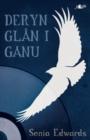 Image for Cyfres y Dderwen: Deryn Glan i Ganu
