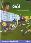 Image for Pen i Waered: 1. Gol - Josh a'r Gwylliaid/Chwaraeon Pel