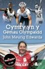 Image for Stori Sydyn: Cymry yn y Gemau Olympaidd