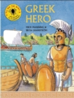 Image for Greek hero