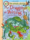 Image for The dragons of Peking and other stories