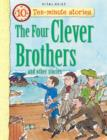 Image for The four clever brothers and other stories