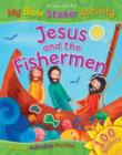 Image for Jesus and the Fishermen