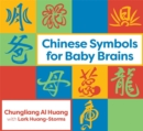 Image for Chinese Symbols for Baby Brains