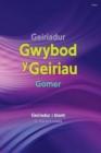 Image for Geiriadur gwybod y geiriau gomer