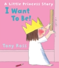Image for I want to be! : 12