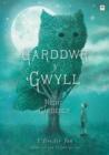 Image for Garddwr y Gwyll / Night Gardener, The