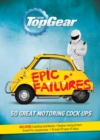 Image for Top Gear epic failures