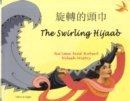 Image for The swirling hijaab